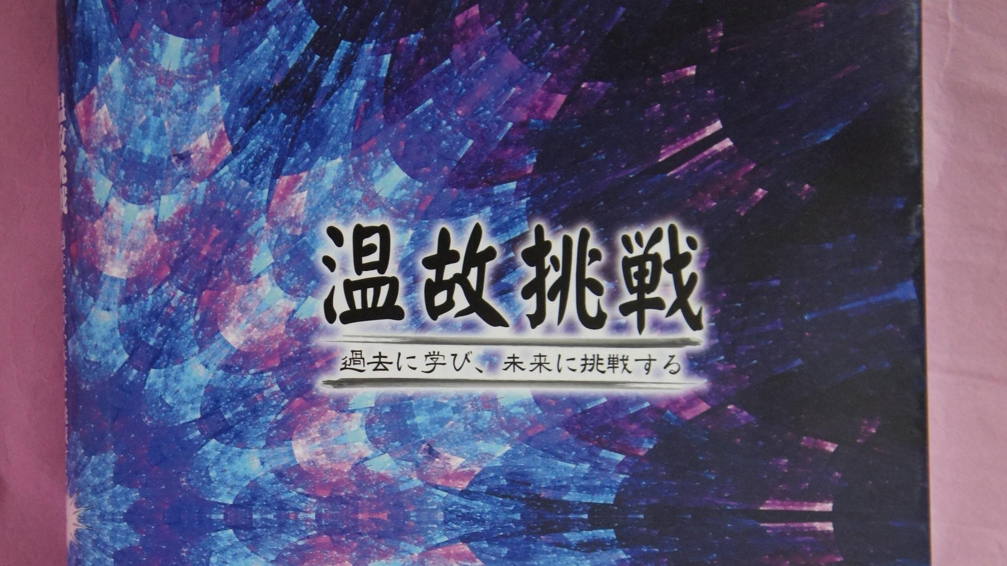 早川ゴム株式会社様の事例を公開しました。