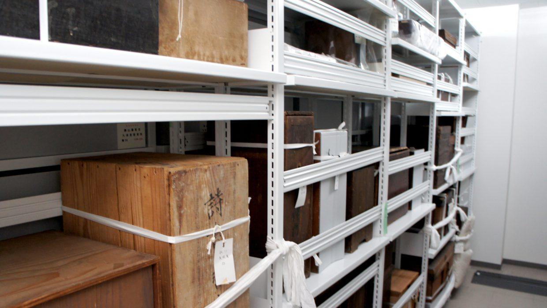 古文書は現物で、現在約400件を保管している