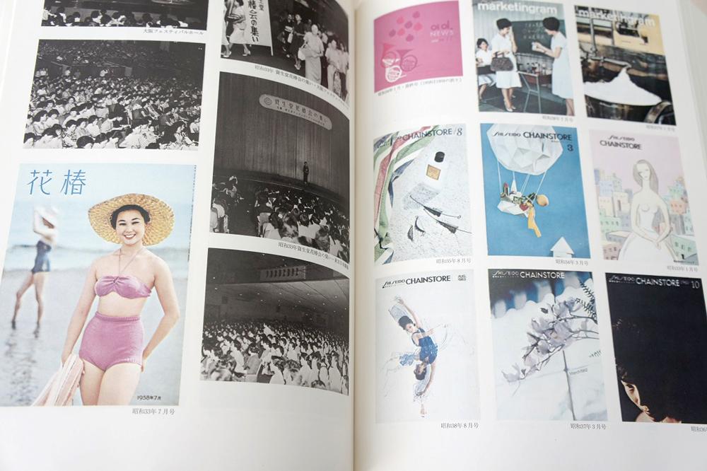昭和30年代の資料も豊富に残っている。