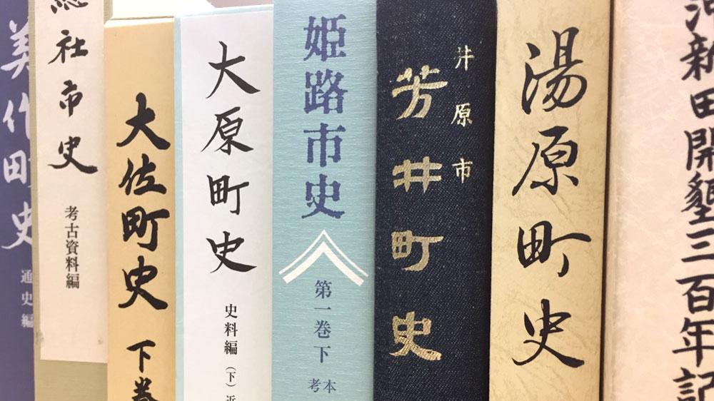 アーカイブは正しい歴史を伝えるためのベースに【先進企業に学ぶ企業アーカイブの取り組み(8)】